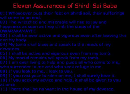 Eleven assurances of Shirdi Sai Baba